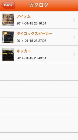 Androidアプリ「elegant design」のスクリーンショット 2枚目