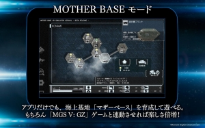 Androidアプリ「METAL GEAR SOLID V: GZ」のスクリーンショット 3枚目