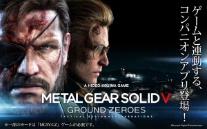 Androidアプリ「METAL GEAR SOLID V: GZ」のスクリーンショット 1枚目