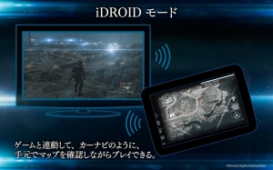 Androidアプリ「METAL GEAR SOLID V: GZ」のスクリーンショット 2枚目