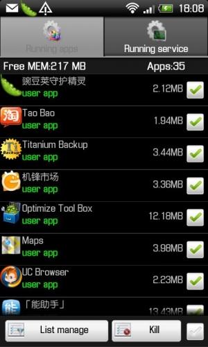 Androidアプリ「スーパータスクマネージャ」のスクリーンショット 1枚目