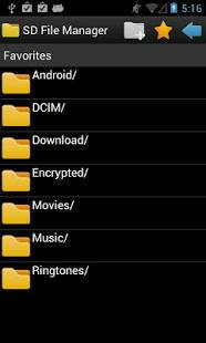 Androidアプリ「SD File Manager」のスクリーンショット 5枚目