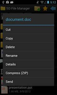 Androidアプリ「SD File Manager」のスクリーンショット 2枚目