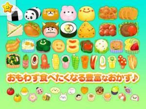 Androidアプリ「なりきり!!ママごっこ-お弁当を作ろう!」のスクリーンショット 5枚目