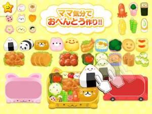 Androidアプリ「なりきり!!ママごっこ-お弁当を作ろう!」のスクリーンショット 1枚目