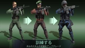 Androidアプリ「戦争でのライバル (Rivals at War)」のスクリーンショット 2枚目