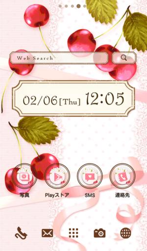 Androidアプリ「かわいいきせかえ壁紙★Sweet Cherry」のスクリーンショット 1枚目
