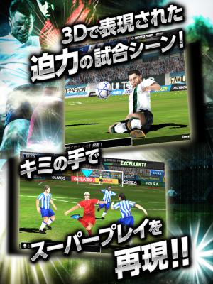 Androidアプリ「ファンタジックイレブン 3Dサッカー」のスクリーンショット 2枚目