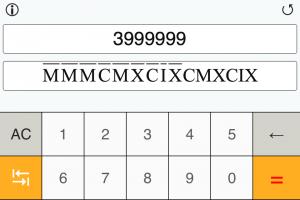 Androidアプリ「ローマ数字-アラビア数字変換 - ローマ数字コンバータ」のスクリーンショット 5枚目