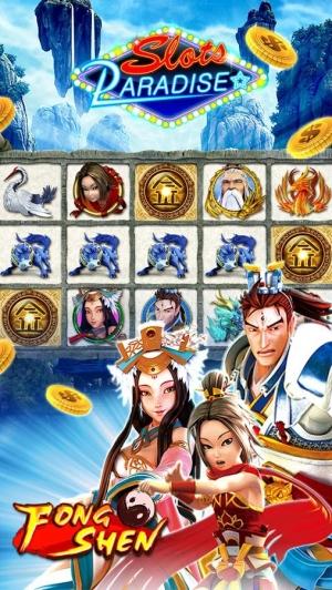Androidアプリ「Slots Paradise」のスクリーンショット 3枚目