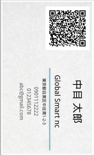 Androidアプリ「QR スマート名刺」のスクリーンショット 2枚目