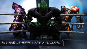Androidアプリ「Real Steel」のスクリーンショット 5枚目