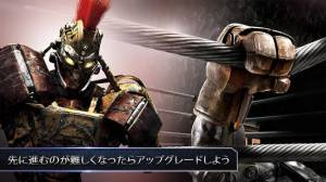 Androidアプリ「Real Steel」のスクリーンショット 3枚目