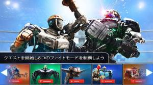 Androidアプリ「Real Steel」のスクリーンショット 4枚目