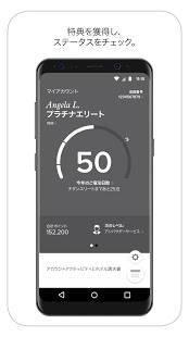 Androidアプリ「Marriott Bonvoy」のスクリーンショット 5枚目