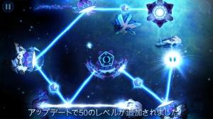 Androidアプリ「God of Light」のスクリーンショット 3枚目