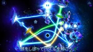 Androidアプリ「God of Light」のスクリーンショット 2枚目