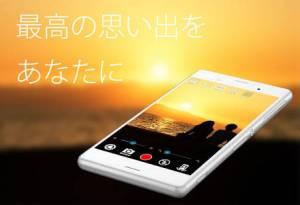Androidアプリ「無音カメラ [最高画質]」のスクリーンショット 5枚目
