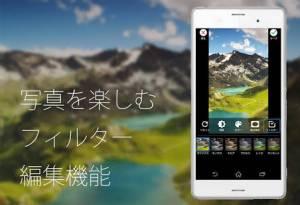 Androidアプリ「無音カメラ [最高画質]」のスクリーンショット 2枚目