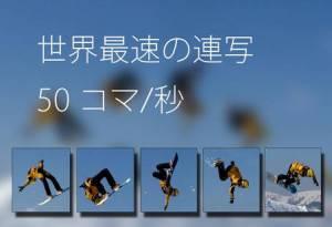 Androidアプリ「無音カメラ [最高画質]」のスクリーンショット 3枚目