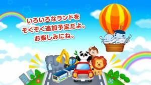 Androidアプリ「タッチ!ことばランド 2歳から遊べる言葉を育む子供向けアプリ」のスクリーンショット 5枚目