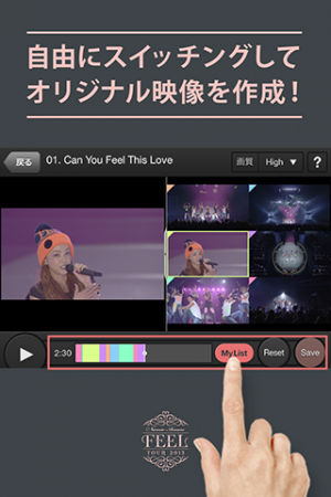 Androidアプリ「Namie Amuro Multiangle Live」のスクリーンショット 3枚目