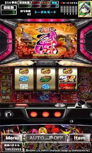 Androidアプリ「[グリパチ]戦国乙女~剣戟に舞う白き剣聖~(パチスロゲーム)」のスクリーンショット 2枚目