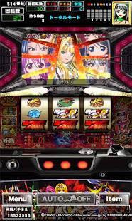Androidアプリ「[グリパチ]戦国乙女~剣戟に舞う白き剣聖~(パチスロゲーム)」のスクリーンショット 4枚目