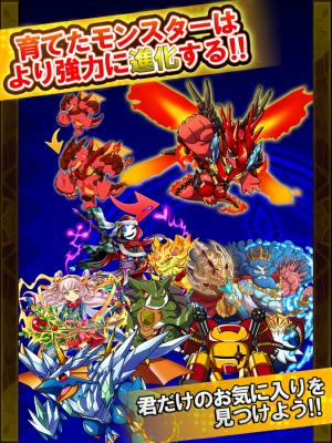 Androidアプリ「ジャグラー×モンスター」のスクリーンショット 2枚目
