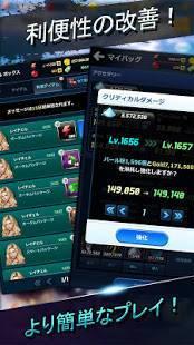 Androidアプリ「釣りオン!」のスクリーンショット 5枚目