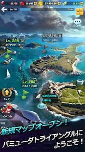 Androidアプリ「釣りオン!」のスクリーンショット 3枚目