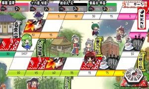 Androidアプリ「東方地鎮祭 Free版」のスクリーンショット 1枚目