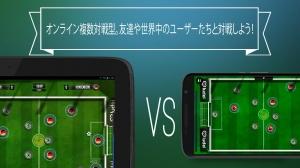 Androidアプリ「Slide Soccer - サッカー」のスクリーンショット 1枚目