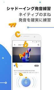 Androidアプリ「字幕付き動画で英語リスニング学習 - ボイスチューブ」のスクリーンショット 4枚目