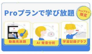 Androidアプリ「字幕動画で英語リスニング学習 - VoiceTube (ボイスチューブ)」のスクリーンショット 4枚目