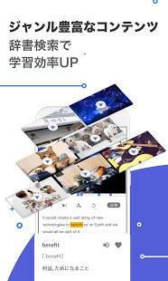 Androidアプリ「字幕付き動画で英語リスニング学習 - ボイスチューブ」のスクリーンショット 5枚目