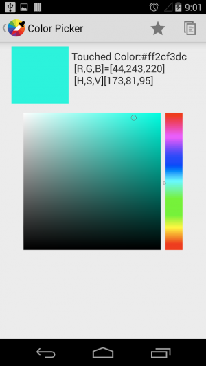 Androidアプリ「Color Picker」のスクリーンショット 2枚目