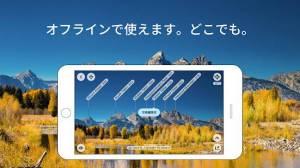 Androidアプリ「PeakFinder AR」のスクリーンショット 3枚目