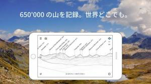 Androidアプリ「PeakFinder AR」のスクリーンショット 2枚目