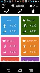 Androidアプリ「インターバルタイマー+ HIITトレーニング&レコード」のスクリーンショット 3枚目
