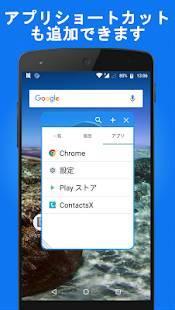 Androidアプリ「いつでもコピペ&メモ&ランチャー クリップボード拡張 Pro」のスクリーンショット 5枚目