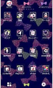 Androidアプリ「RIBBON3 壁紙」のスクリーンショット 2枚目