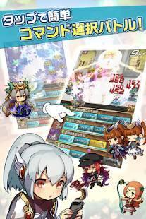 Androidアプリ「ゆるドラシル-本格派RPG- バトってボケて世界を救え」のスクリーンショット 3枚目
