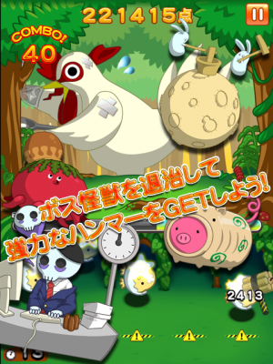 Androidアプリ「LINE ワニワニパニック」のスクリーンショット 3枚目