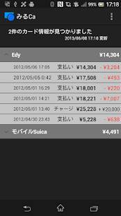 Androidアプリ「みるCa (みるか)」のスクリーンショット 5枚目