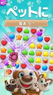 Androidアプリ「クッキージャム」のスクリーンショット 2枚目