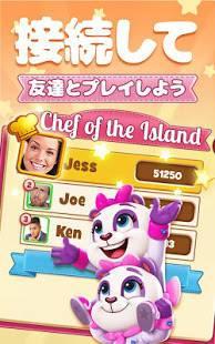 Androidアプリ「クッキージャム」のスクリーンショット 5枚目
