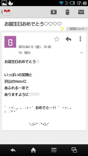 Androidアプリ「AR新藝体」のスクリーンショット 3枚目