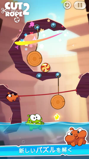 Androidアプリ「Cut the Rope 2 (カット・ザ・ロープ2)」のスクリーンショット 3枚目
