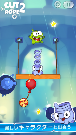 Androidアプリ「Cut the Rope 2 (カット・ザ・ロープ2)」のスクリーンショット 4枚目